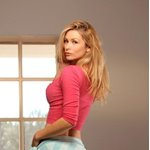 Heather Vandeven Picture