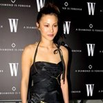 china chow photo 4